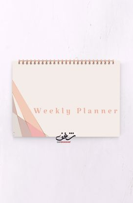 Picture of Weekly Planner