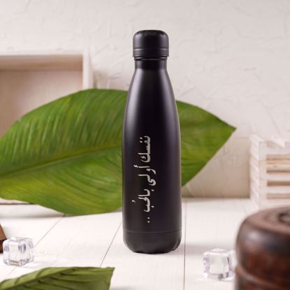 Picture of Water Bottle - keeps cold or hot - Black